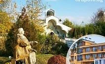 Заповядайте в Парк хотел Ванга - Петрич! Нощувка със закуска само за 23 лв.