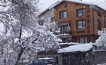 Зимна почивка в Говедарци! Нощувка, закуска, обяд и вечеря в Арт - хотел Калина