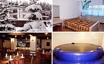 Зимна почивка в Предел! 50% намаление на пакети за двама със закуски и вечери в Хотел Кукер***