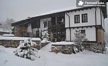 Зимно приключение в Габровския балкан - 2 нощувки със закуски и вечери и 1 обяд за 2-ма в Балканджийската къща за 139 лв