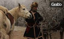 Зимно приключение сред природата! 1 нощувка в монголска юрта, 2 конни прехода и стрелба с лък