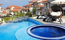 Златна Есен в Ахелой - Спа хотел Винярдс с 62% намаление! Нощувка със закуска и вечеря + вътрешен и външен басейн + Спа на цени от 43лв. на човек!