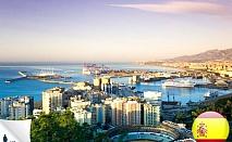 Златна възраст, Испания, Fuengirola Park 4*: 7 нощ.,FB, чартър, лет.такси, от 1074лв/ч.