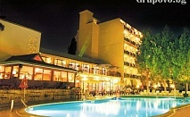 04.09 - 22.09 в Златни Пясъци! All Inclusive + басейн само за 32 лв. в парк хотел Тинтява***