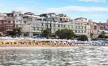 14.07 - 15.08: 4-звездна почивка на брега на морето в Неа Каликратия, Гърция! Нощувка със закуска на ТОП ЦЕНИ в хотел Aegean Blue