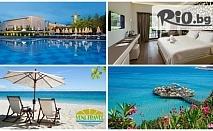 5-звездна почивка в Дидим, Турция! 5 Нощувки на база Ultra All Inclusive в хотел Aurum SPA and BEACH Resort 5* само за 290лв, от ТА Вени Травел