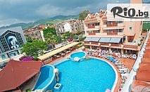4-звездна почивка до края Юни в Мармарис, Турция! Нощувка на база Аll inclusive light в Хотел Begonville Beach 4* на цена от 56лв, ТА ANGEL TRAVEL! Важи и за празниците