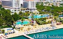 5-звездна почивка: 7 нощувки All Inclusive на брега на морето + 2 басейна и частен плаж от Хотел Fantasia de luxe, Кушадасъ. Дете до 12г.. - БЕЗПЛАТНО