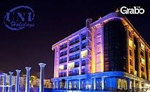 5-звездни майски празници в Дидим! 4 нощувки Ultra All Inclusive в хотел Didim Beach Elegance*****