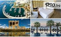 5-звездни майски празници в Турция! 4, 5 или 7 нощувки на база Ultra All Inclusive в Хотел Aurum Moon Resort 5* в Дидим на цени от 225лв, от ТА Глобус Холидейс
