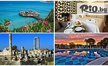 5-звездни майски празници в Турция! 4 или 7 нощувки на база Ultra All Inclusive в Хотел Aurum SPA and BEACH Resort 5* в Дидим на цени от 225лв, от ТА Глобус Холидейс