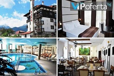 Еднодневен пакет на база All inclusive + ползване на уелнес център в хотел Зара ****, Банско
