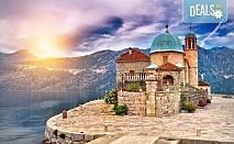 Адриатическа приказка - Будва, Котор и Дубровник! 4 нощувки със закуски и вечери в хотел 3* на Черногорската ривиера с България Травъл