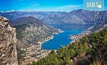 Адриатическа приказка през есента! 4 нощувки със закуски и вечери на Черногорската ривиера, транспорт и посещение на Пераст, канона на р. Ибър и Морача