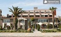 Айвалък, Buyuk Berk Hotel 3* (7 нощувки на база All inclusive) за 458 лв. - 18.09.2021 г.