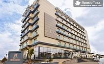 Айвалък, Musho Hotel 4* (7 нощувки на база All inclusive) за 583 лв. - 18.09.2021 г.