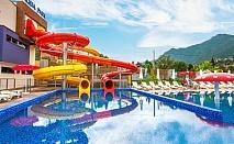 Аква лято в Девин! Нощувка на човек със закуска или закуска и вечеря + минерален басейн и  вход за Термален Аква парк от СПА от хотел Персенк*****