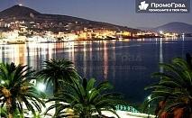 До Албания -  (6 дни/5 нощувки със закуски и вечери в хотел 3*) + възможност за посещение на Тирана и Круя за 400 лв.