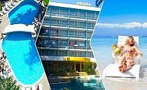 All Inclusive + басейн само за 19 лв. в хотел Диана, Златни Пясъци. Дете до 12 г. БЕЗПЛАТНО!!!