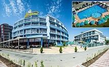 All Inclusive + басейн през Юни в Хотел Бохеми, Слънчев Бряг.