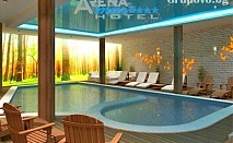 All Inclusive + басейн и СПА в Хотел Арена Мар****, Златни Пясъци