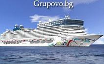 All Inclusive 5 дневен круиз за майските празници до Марсилия и Палма де Майорка. Усетете неповторимата атмосфера на кораба Norwegian Epic само за 537 лв. на човек
