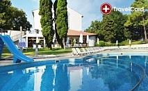 4* ALL Inclusive в хотел Долфин,  Св. Константин и Елена
