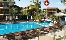 4* ALL Inclusive в хотел Лагуна Бийч, Созопол