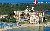 5* ALL Inclusive в хотел Марина Роял Палас , к.к. Дюни