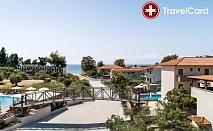 3* ALL Inclusive в хотел Simeon, Халкидики
