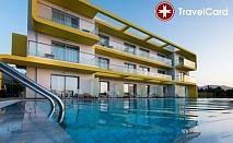 4* All Inclusive късно лято в хотел Carolina Mare, Крит