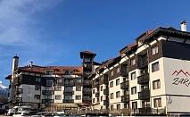 All Inclusive Light в хотел Зара, Банско - с вътрешен басейн, сауна, парна баня, джакузи, паркинг, интернет. Само до 31.01.2021 г.
