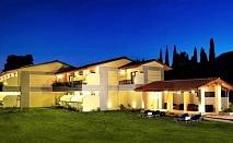 All Inclusive лято в MIRAMARE HOTEL ERETRIA ****, Еретриа! Лукс почивка + ползване на голям външен басейн!