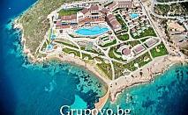 All Inclusive майски празници в хотел Euphoria Aegean Resort & Spa 5 *****+. ПЕТ нощувки с ваучер за 100 лв. и доплащане на останалите 240 лв. в офиса на Лъки Холидей. Дете до 13г. -БЕЗПЛАТНО