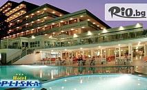 All Inclusive нощувка + СПА с ОТОПЛЯЕМ вътрешен басейн - за 34.89лв на човек, от Хотелски комплекс Плиска***