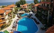 All Inclusive оферта за края на юни и края на август в хотелски комплекс Лагуна Бийч Ризорт, до Созопол