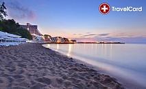 4* ALL Inclusive пакети в к-с Гранд Хотел Варна