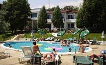 All Inclusive в Парк хотел Здравец - к-с Чайка, уникално място за почивка и релаксация с впечатляващ парк, с външен басейн с шезлонги и чадъри / 22.08.2018-04.09.2018
