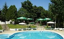 All Inclusive в Парк Хотел Здравец - к-с Чайка за една нощувка от 11 Юли 2018 до 21 Август 2018 с външен басейн с шезлонги и чадъри, и ползване на паркинг