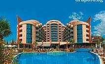 All Inclusive на първа линия през Септември в хотел Fiesta M****, Слънчев Бряг