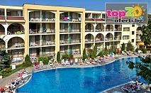 All Inclusive на 150 м от плажа! Нощувка с All Inclusive + Открит басейн и Джакузи в хотел Явор Палас 4*, Слънчев бряг, от 39.90 лв. на човек. Безплатно за дете до 12 год.!