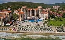 All Inclusive почивка в началото на лятото в хотел Роял Парк 4*, Елените - ЕДНА нощувка, безплатен шезлонг и чадър на басейна и на тревния плаж / 01.06 - 07.06.2020