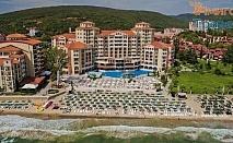 All Inclusive почивка в началото на  лятото в хотел Роял Парк 4*, Елените - СЕДЕМ  нощувки с бонус ЕДНА безплатна, безплатен шезлонг и чадър на басейна