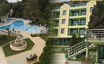 All inclusive + ползване на басейн, шезлонг и чадър край басейна от хотел Силвър, к.к. Чайка