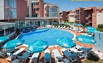 ALL INCLUSIVE + ползване на външен басейн, чадъри и шезлонги край басейна и чадъри на плажа от хотел Арапя дел Сол, Царево