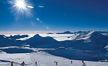 All Inclusive ски пакет в АВСТРИЙСКИТЕ АЛПИ, с включена лифт карта за 357 км писти!