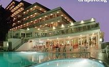 All Inclusive + топъл басейн и СПА  за 45.50 лв. в хотел Плиска***, Златни Пясъци