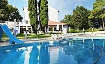 All Inclusive за висок сезон при настаняване в хотел Долфин или Лебед в комплекс