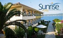 10.09 - 17.09 на о. Амулиани, Гърция! Нощувка със закуска в хотел Sunrise