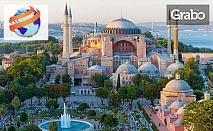 Април в Истанбул! 4 нощувки със закуски, транспорт и възможност за Принцовите острови, булевард Багдат, Ортакьой и